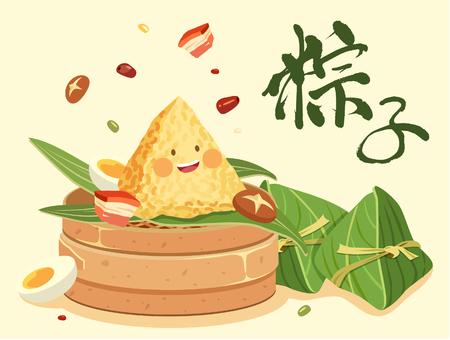 Illustration du festival des bateaux-dragons de Zongzi Vecteurs