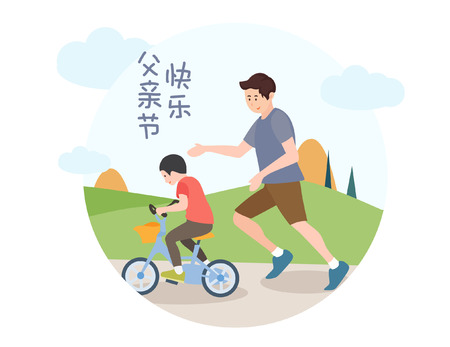 Father's day illustration - Father teaches son to ride bicycle outdoor Archivio Fotografico - 107423812
