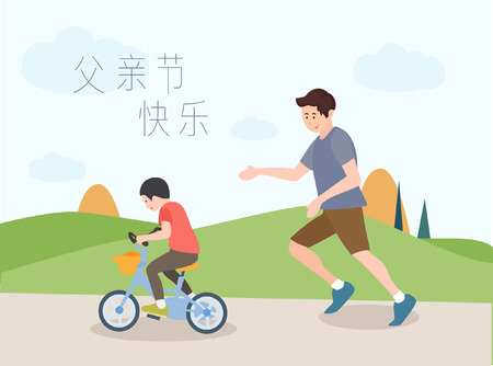 Fathers day illustration - Silhouette of father teaches son to ride bicycle outdoor