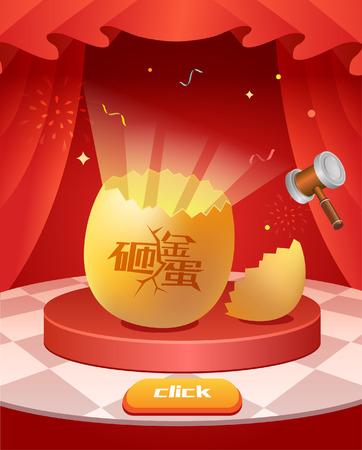 Breaking Golden Eggs for lucky draw