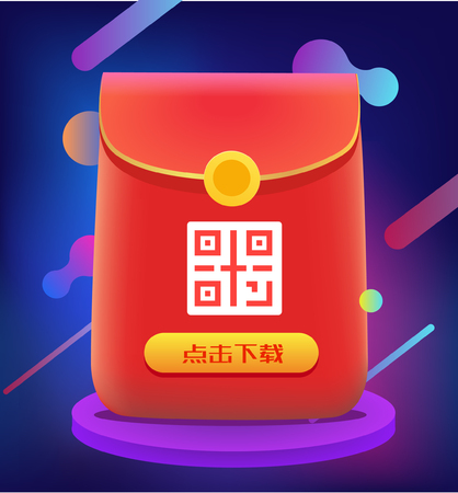 Red envelope lottery gift QR code Archivio Fotografico - 107365158