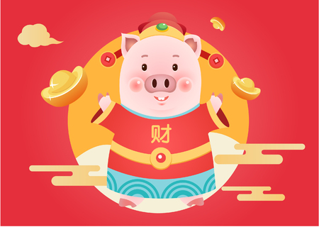 2019 Chinese New Year of the Pig Illustration
