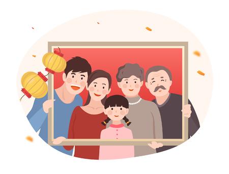 New Year Chinese family portrait Archivio Fotografico - 108568999