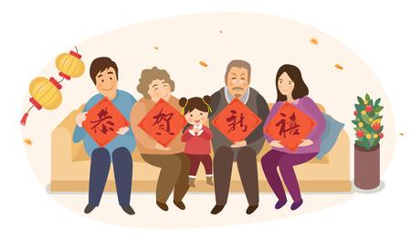 Nowy rok chiński portret rodziny