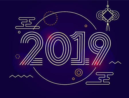 New Years Dog Year 2019 Template Иллюстрация
