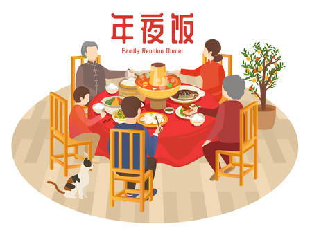 2019 New Year's Pig Year food dinner