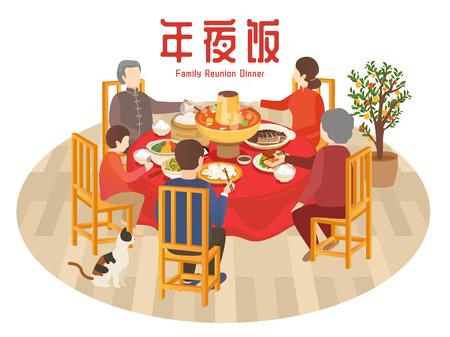Cena de comida de Año Nuevo del Año del Cerdo 2019