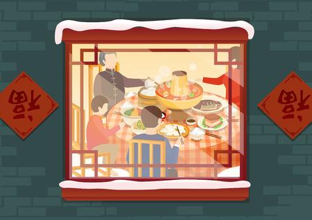 Cena de comida de Año Nuevo del Año del Cerdo 2019 Ilustración de vector