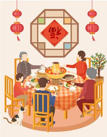 Noworoczna kolacja z jedzeniem na rok Świni 2019