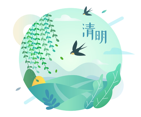 Ching Ming Festival illustration  イラスト・ベクター素材