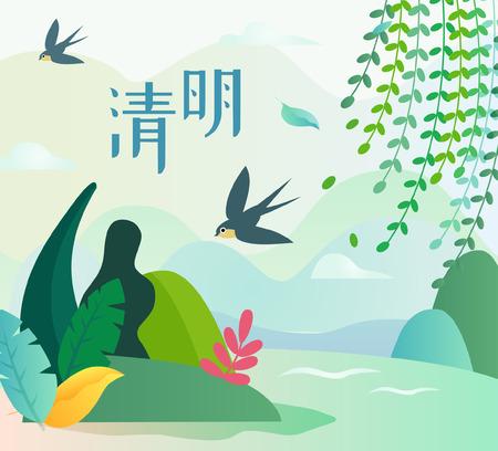 Illustrazione del Festival Ching Ming Primavera cinese Vettoriali