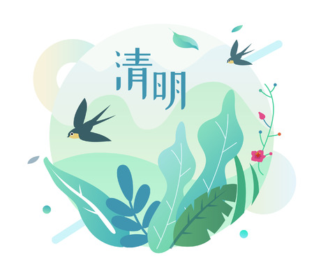 Ching Ming Festival illustration Chinese spring Çizim