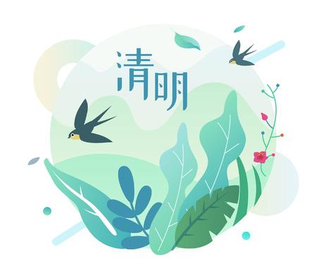 Ilustración del festival de Ching Ming primavera china