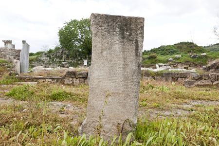 magnesia: Ancient Roman ruins in Magnesia, Turkey. Stock Photo