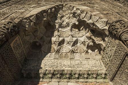 Yakutiye Medresse Erzurum en Turquie Banque d'images