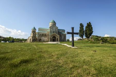 kutaisi: Cattedrale di Bagrati a Kutaisi, Georgia Editoriali