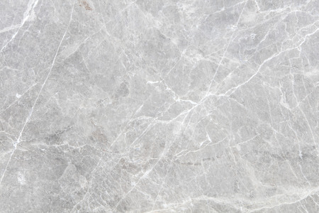 Pearl,textured, marble or granite wall. Great background. Reklamní fotografie