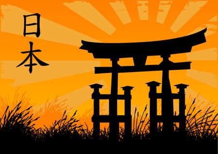 itsukushima: japanese style