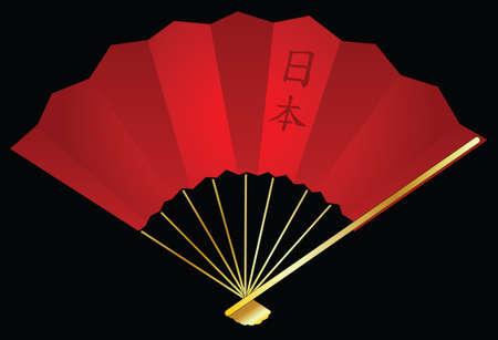 japanese fan Stock Vector - 6170077