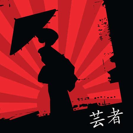 geisha kimono: geisha