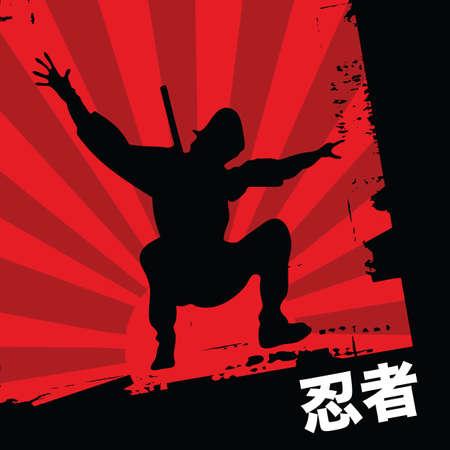 offense: ninja