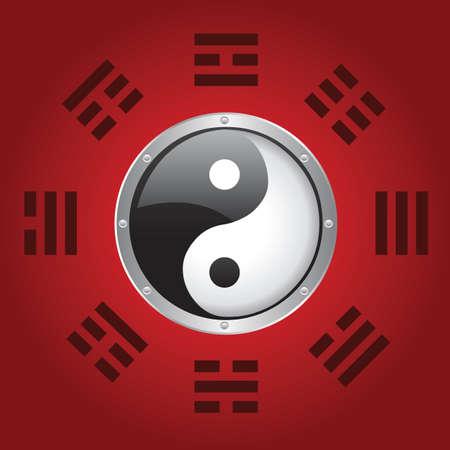 yin yang Stock Vector - 6170084