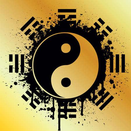 yin yang Stock Vector - 6180165