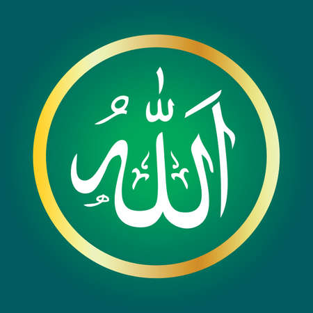 name of the god in arabic