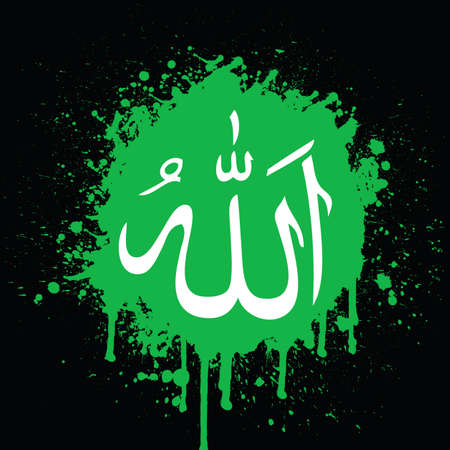 name of the god in arabic Vector