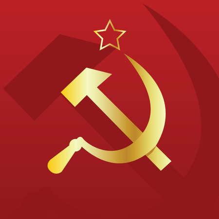 former: former soviet sign Illustration