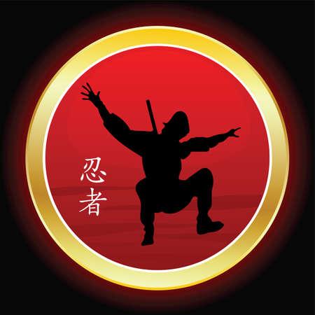 ninja: Ninja Illustration