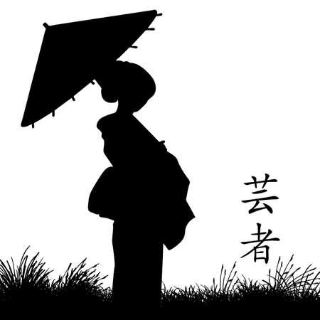 芸者  イラスト・ベクター素材