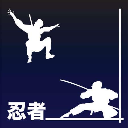 忍者  イラスト・ベクター素材