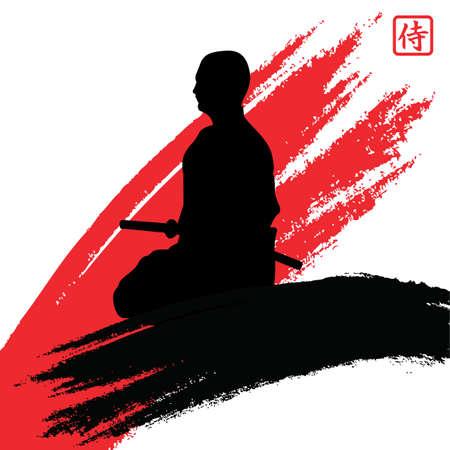 meditation man: samurai