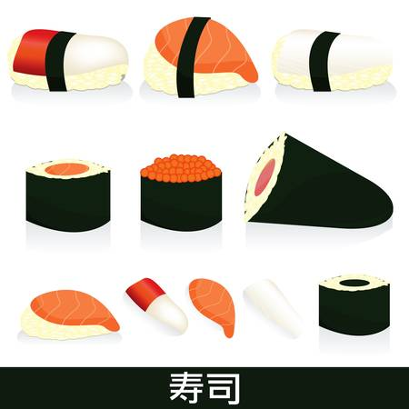 salmon fillet: sushi Illustration