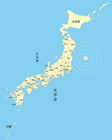 ideogram: japanese map