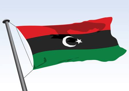 former: former flag of libya