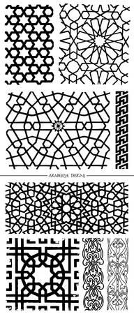arabesque wallpaper: disegni orientali Vettoriali
