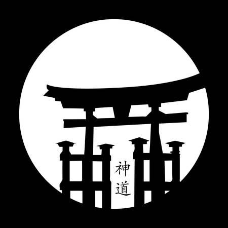 japanischen Stil Vektorgrafik