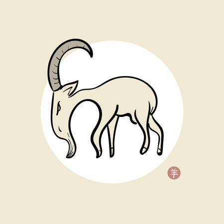 illustration pour l'année de la chèvre