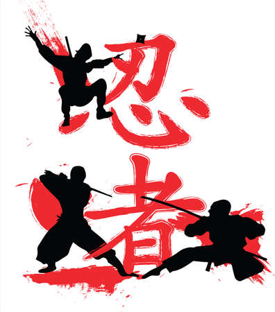 silhouettes vecteur de ninjas