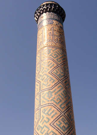 Minaret of Bibi-Khanim, Samarkand, Uzbekistan, Historic buildings
