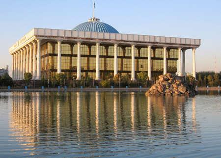 Majlis in the city of Tashkent, the capital of Uzbekistan Stock Photo