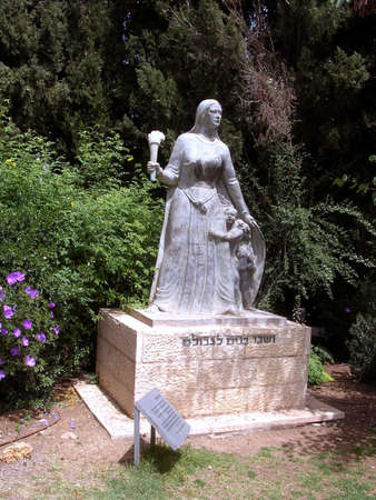 Sculpture of Rachel in Kibbutz Ramat Rachel,Jerusalem,Israel