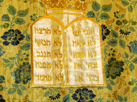 bible ten commandments:  The Ten Commandments embroidered on silk in old synagogue in Jerusalem, Israel