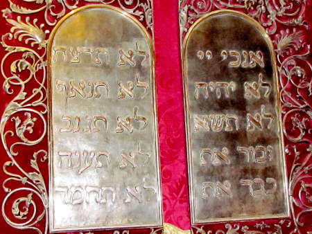 The Ten Commandments minted in the metal in old synagogue in Jerusalem, Israel