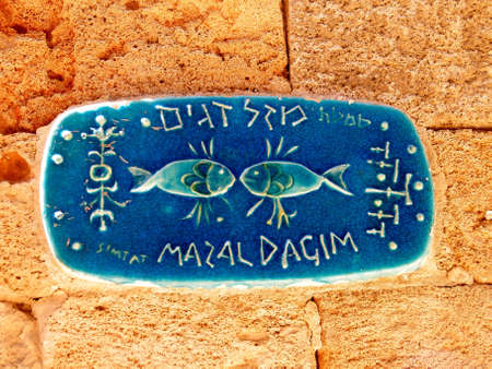 Pisces zodiac sign Street Sign in old Jaffa, Israel photo