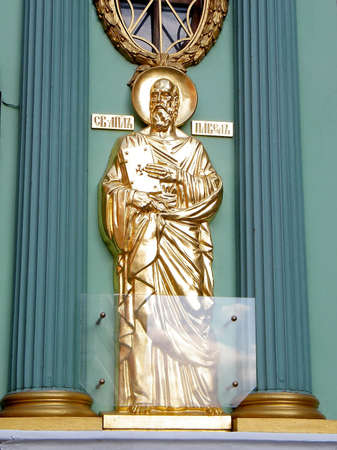 apostle paul: Sculpture of Apostle Paul on Iberian Gate in Moscow, Russia Editorial