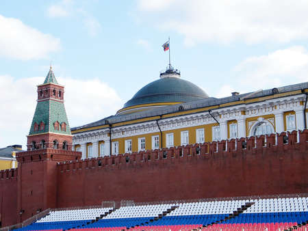 Grand Kremlin Palace and the Senate tower in Moscow, Russia