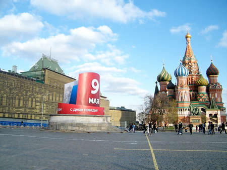 Red Square before the Victory Day in Moscow, Russia